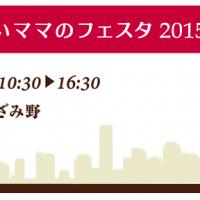 スクリーンショット 2015-11-14 20.37.18